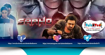 Saaho Box Office Collection Day 1 : Download Full HD Saaho Movie Free