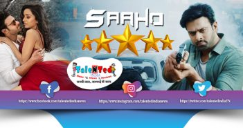 Download Full HD Saaho Movie In Hindi | Saaho Movie Public Review