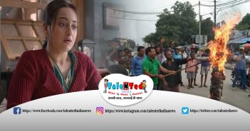 Bhavadas Protest Against Sonakshi Sinha | Bollywood News | Gossips