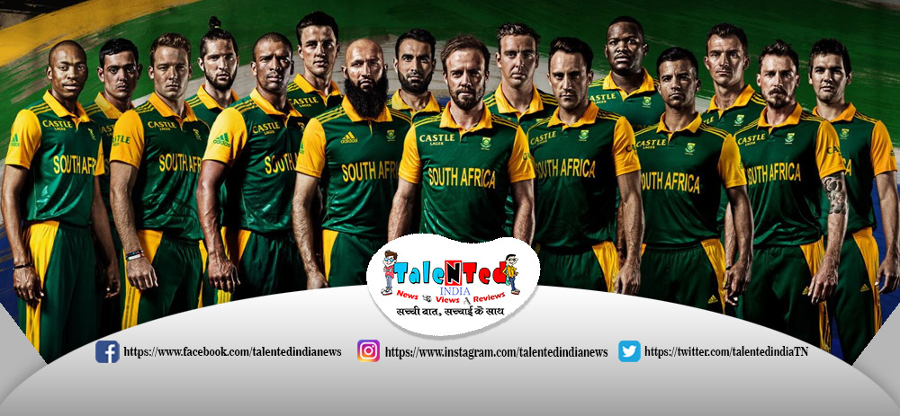 South Africa T20 Test Squad For India Tour | South Africa vs India Score