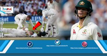 England vs Australia : Steve Smith Hit On Neck By Jofra Archer Bouncer