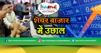 Share Market Report 26 August 2019 : Sensex, Nifty, BSE, NSE, Equity