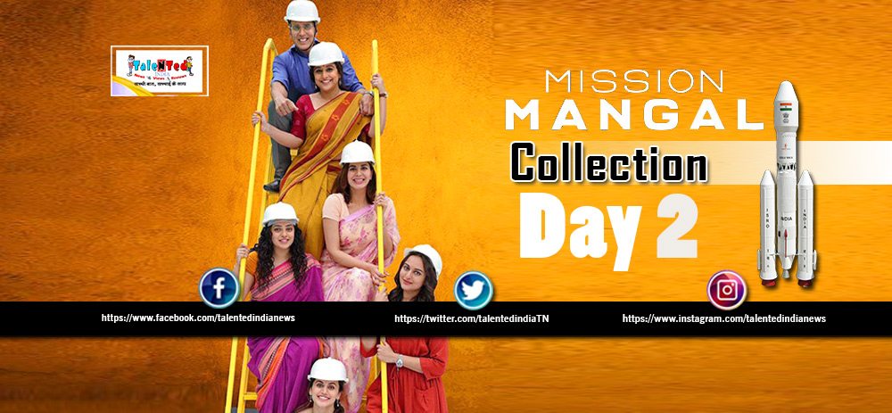 Mission Mangal Collection Day 2 | Download Mission Mangal Full hd Movie