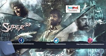 Super 30 Box Office Collection Day 21 | Download Full HD Super 30 Movie