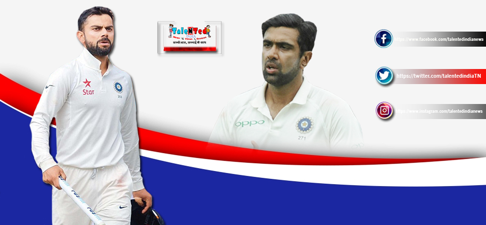 Ravichandran Ashwin WI vs IND 2019 Record | India vs West Indies Live