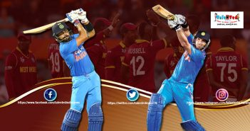 Ind vs WI 1st ODI 2019 Live Score | West Indies And Indian Cricket Team