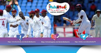 India vs West Indies 2nd Test 2019 | West Indies Tour Of India 2019