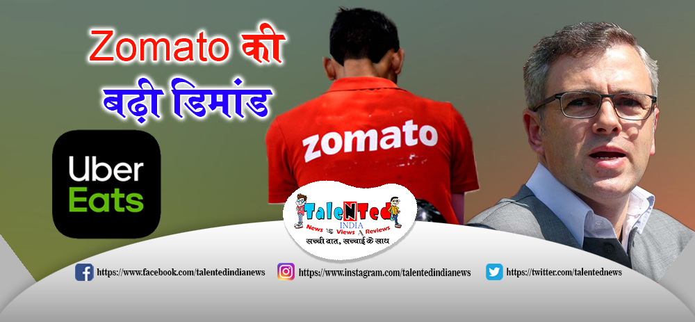 Politicians On Zomato Non Hindu Driver | Download Zomato App