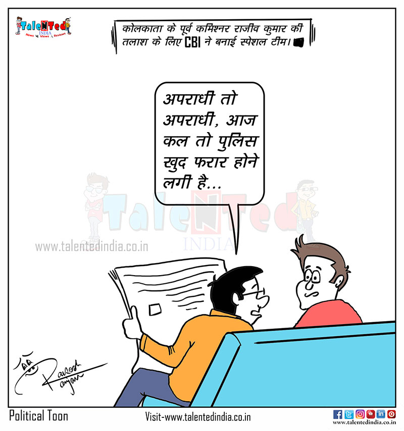 Cartoon On Saradha Scam