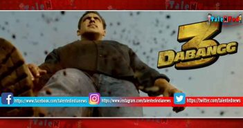 Dabangg 3 Movie Motion Poster