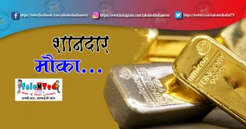 19 September 2019 Gold Price