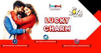 Lucky Charm Song