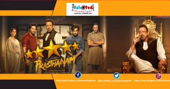 Prasthanam Movie ReviewPrasthanam Movie Review