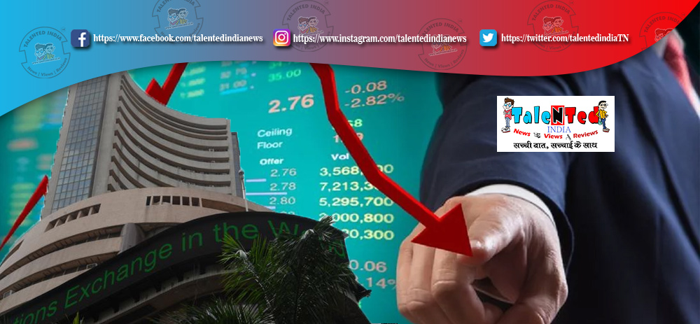 19 September 2019 Stock Market Report