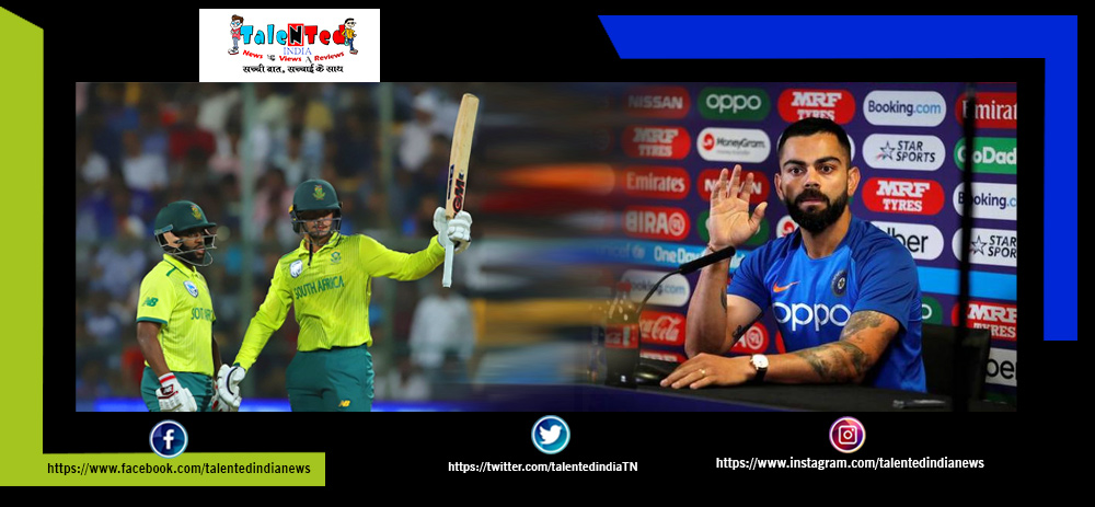 India vs South Africa T20i
