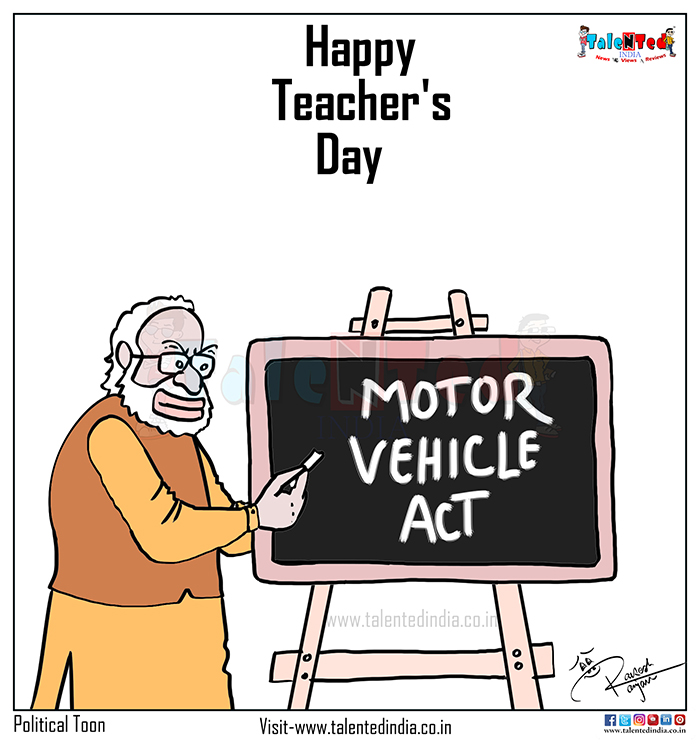 Today Cartoon On Happy Teachers Day 2019, Images, Matka Cartoon