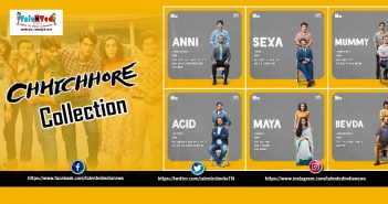 Chhichhore Movie Collection