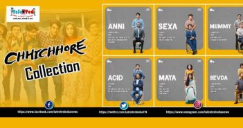 Chhichhore Collection Day 5