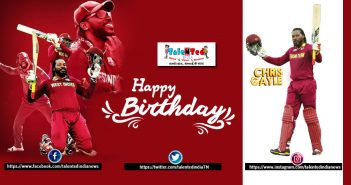 Happy Birthday Chris Gayle