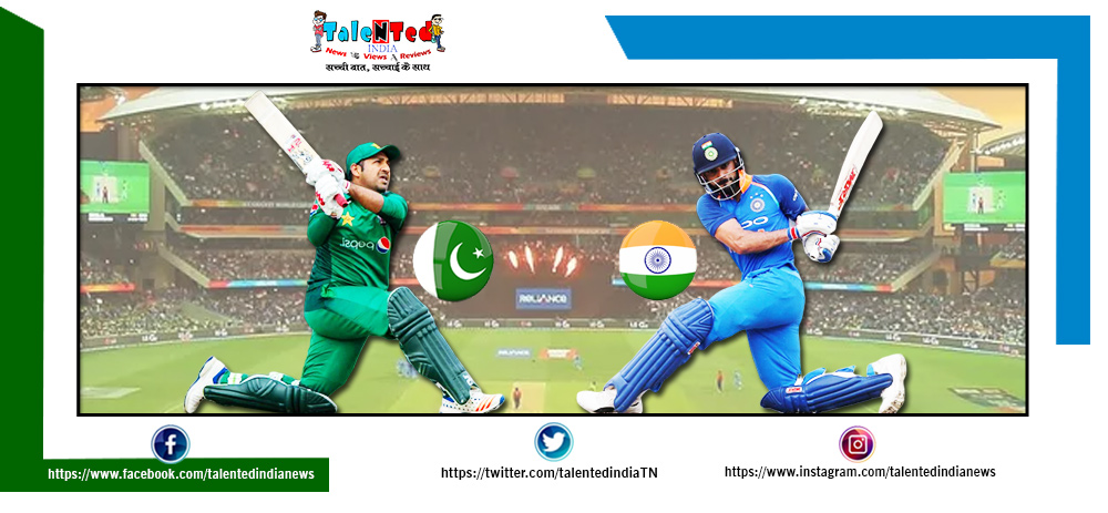 India vs Pakistan Cricket Matches