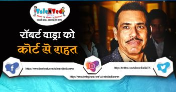 Robert Vadra To Travel Abroad For Business