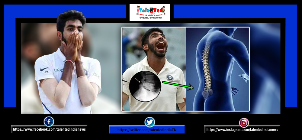 Jasprit Bumrah Is Suffering From Stress Fracture