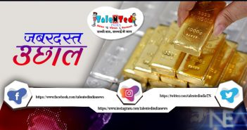 16 September 2019 Gold Price