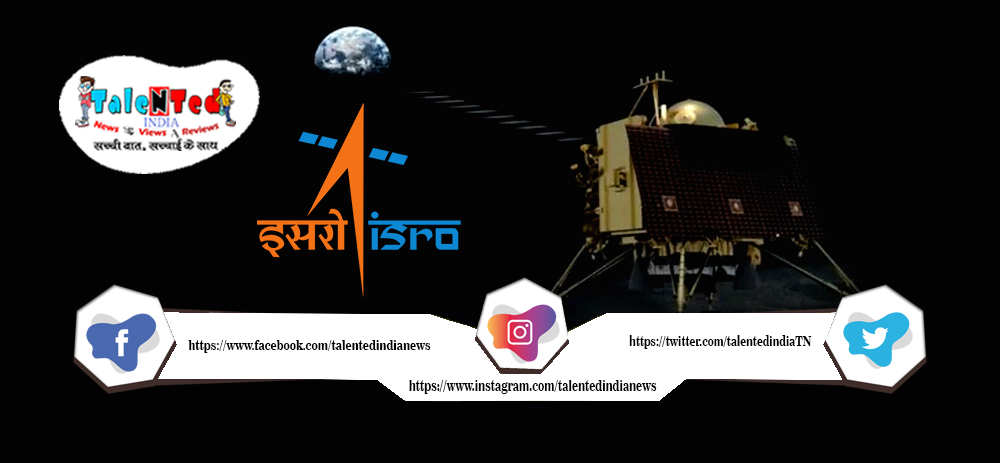 Moon Mission With ISRO