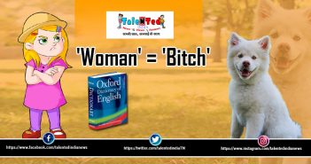 Woman Synonym Change In Oxford Dictionary