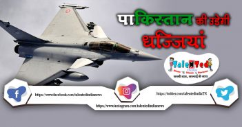 First Rafale Handed Over On Oct 8
