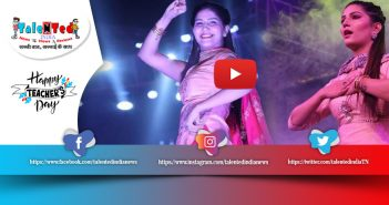 Sapna Choudhary New Video