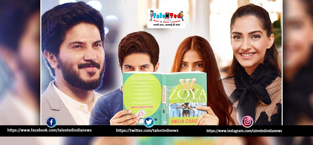 The Zoya Factor Movie Book Cover
