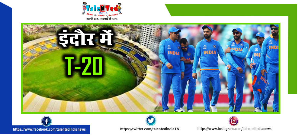 T20I Series In 2020