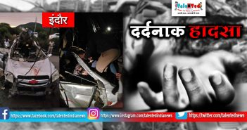 Indore Road Accident