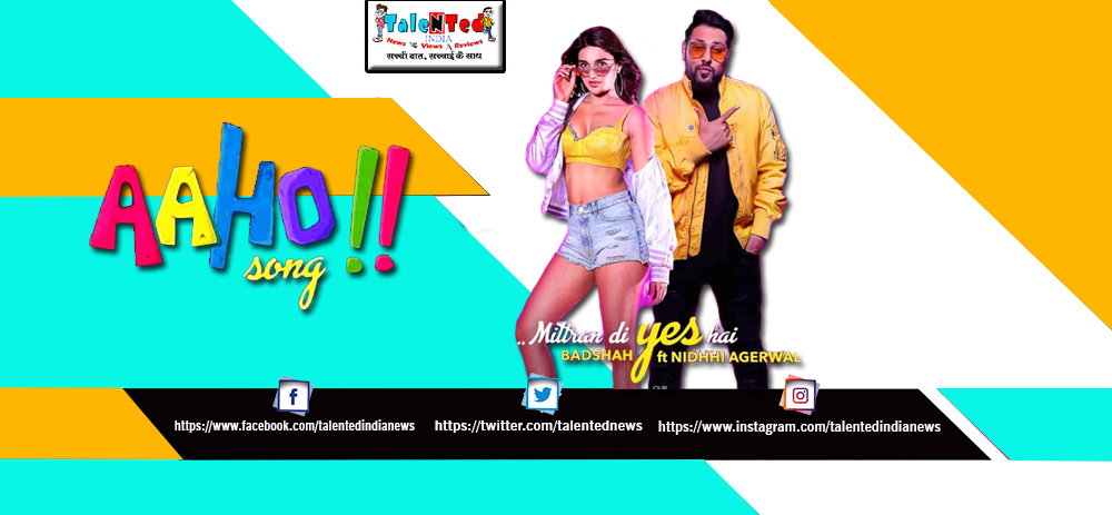 Aaho Song