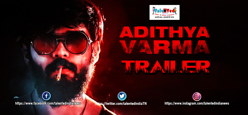 Adithya Varma Movie Trailer