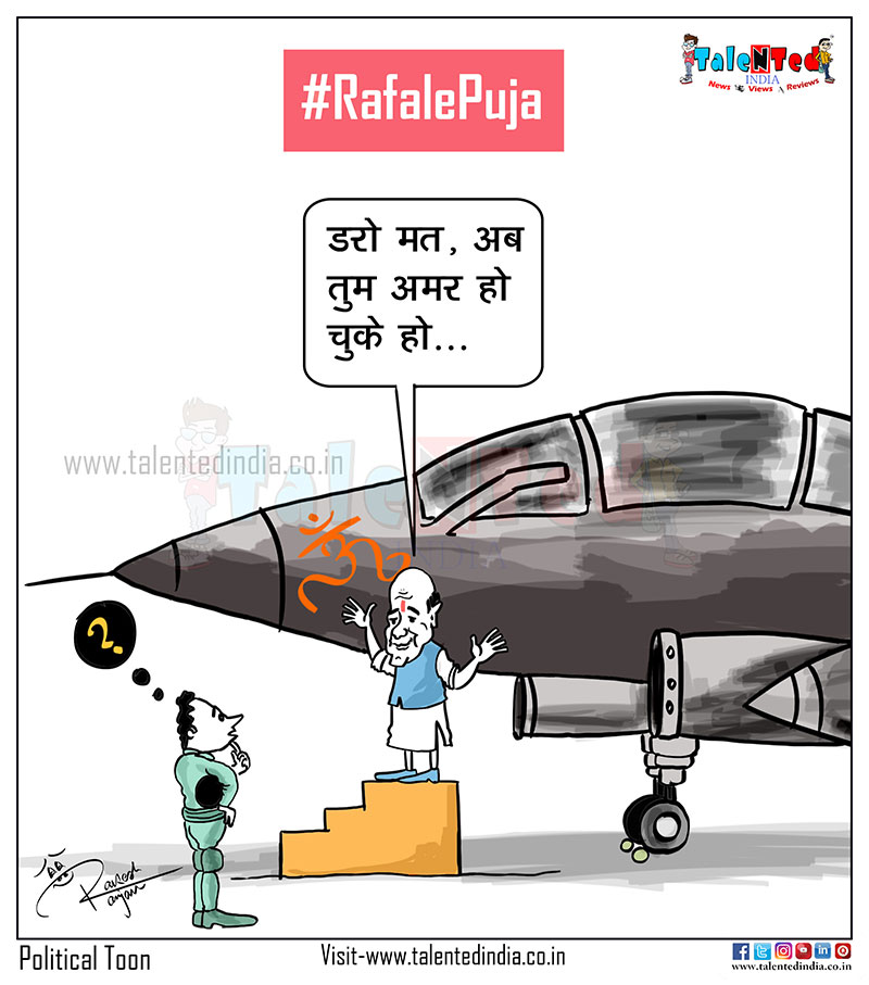 Cartoon On Rafale Puja