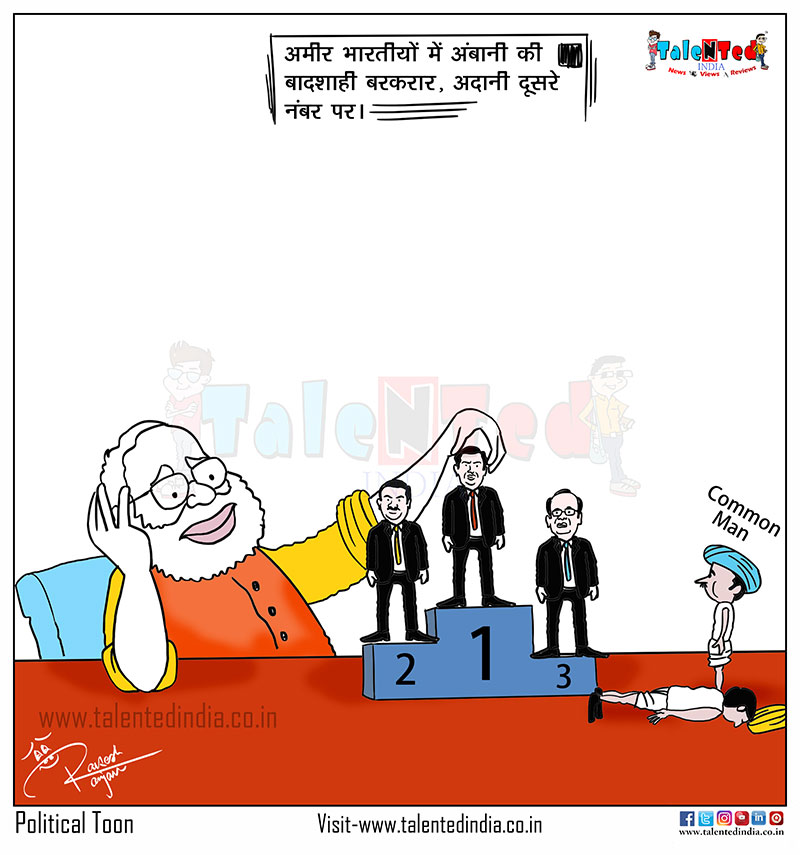 Cartoon On Forbes India Rich List 2019