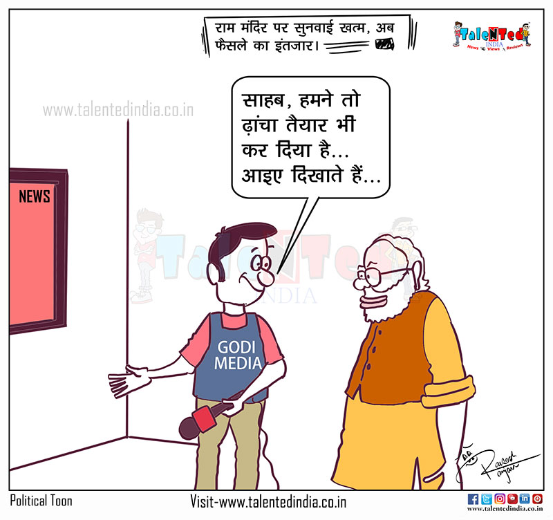 Cartoon On Godi Media