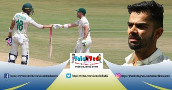 Ind ns Sa Africa 1st Test Day 3 Match