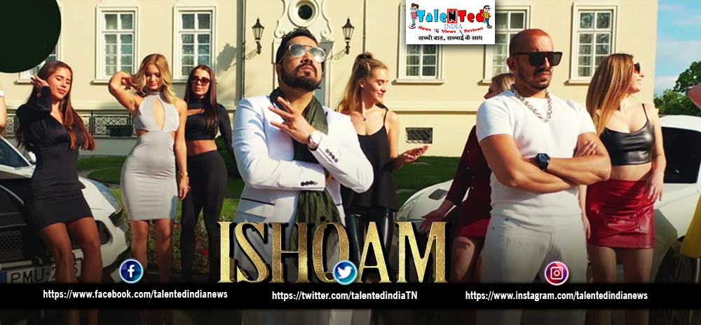 Ishqam Song