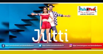 Jutti Song