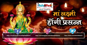 Diwali 2019 Tips To Become Rich