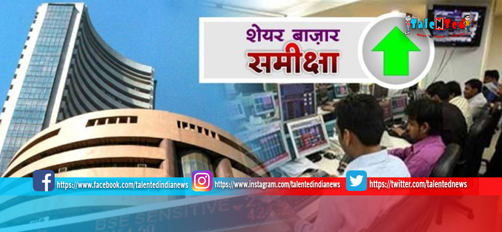 Today Sensex Rises