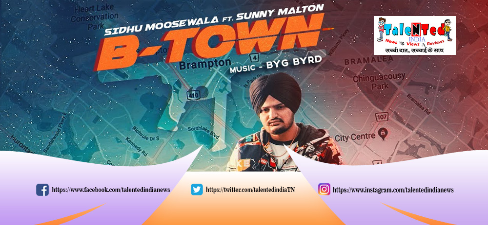 B Town Song