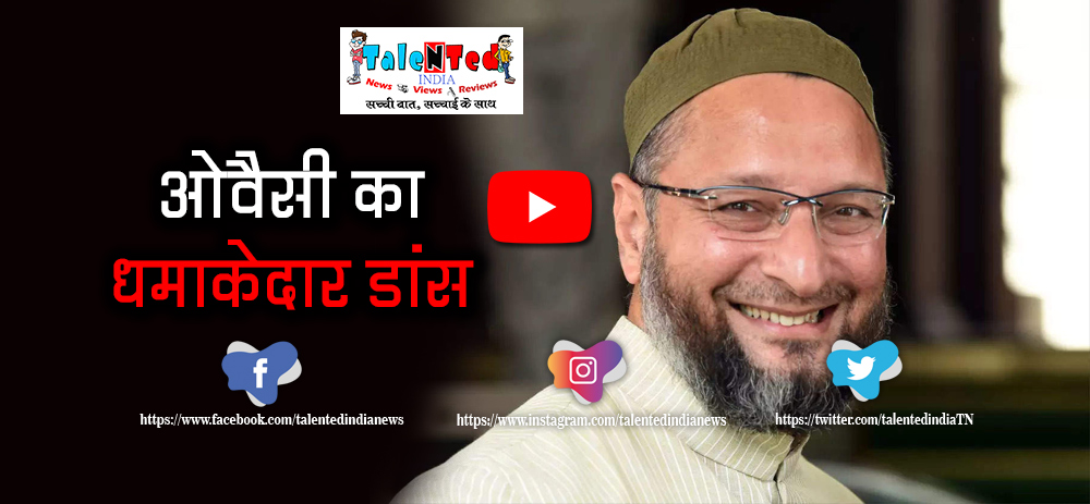 Asaduddin Owaisi Dance Video