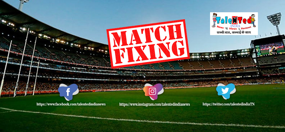 Spot Fixing Was Done In KPL