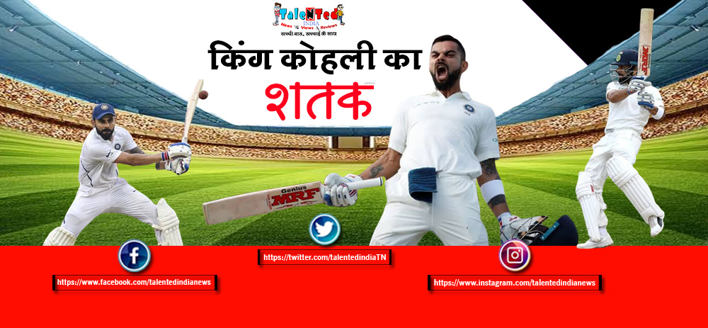 India vs South Africa Live Cricket