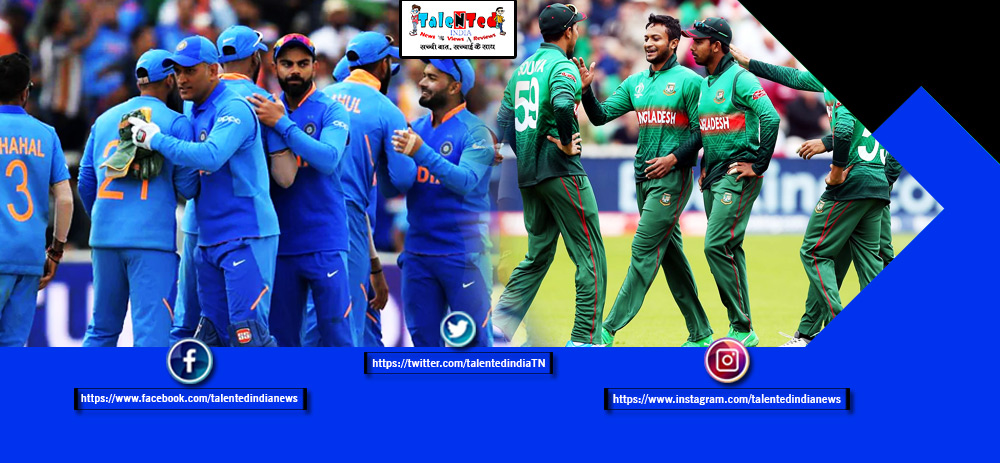 Ind vs Ban First T20I Series
