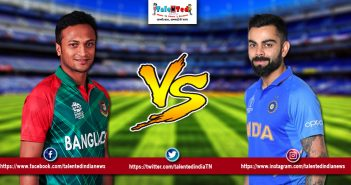 India vs Bangladesh Test Match